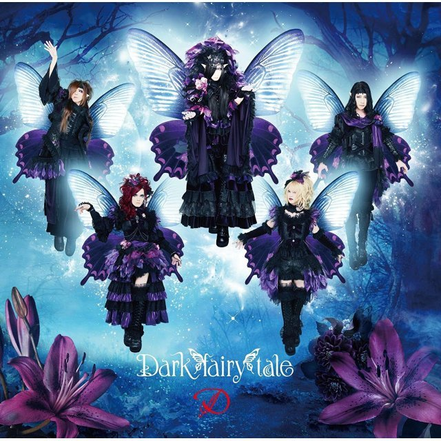 Dark Fairy Tale [Limited Edition Type D]