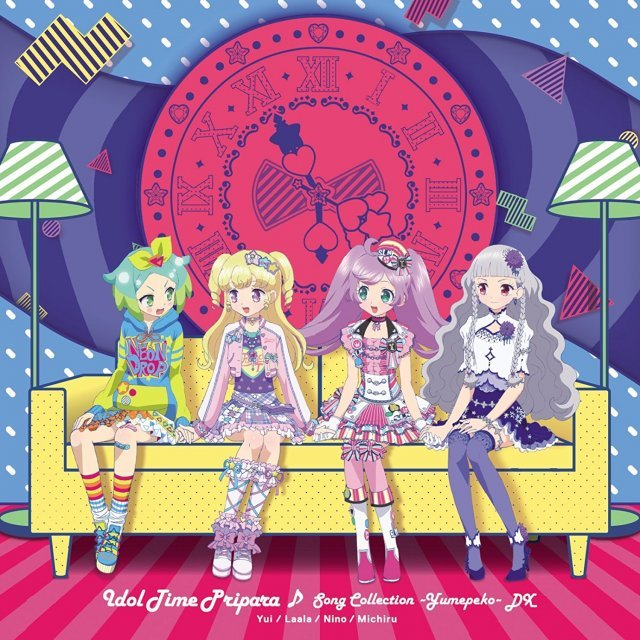 Idol Time Puripara - Song Collection (Yume Peko Dx)