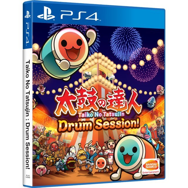 Taiko No Tatsujin: Drum Session! (English Subs)