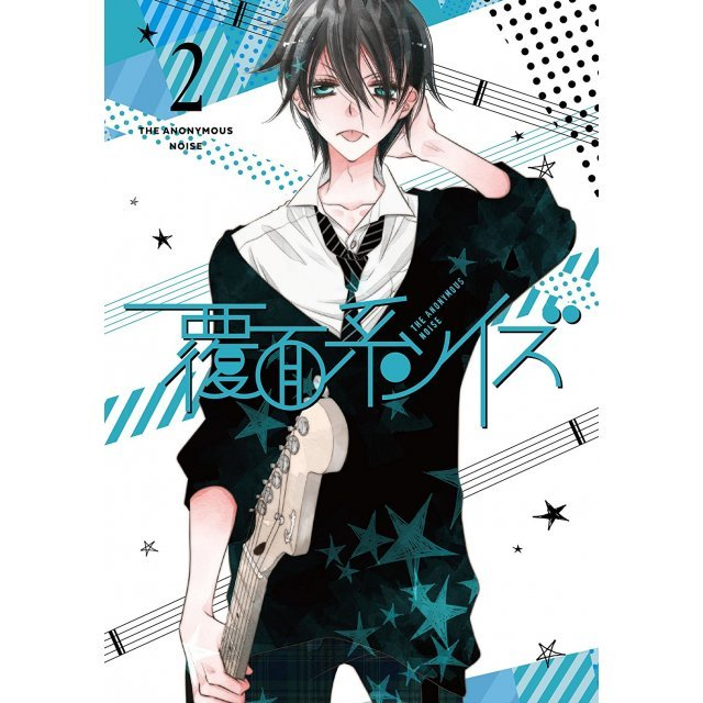 Anonymous Noise (Fukumenkei Noise) Vol.2 [Limited Edition]