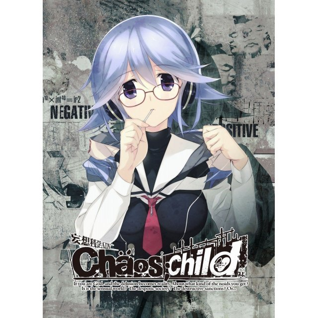 Chaos;Child Vol.5 [Blu-ray+CD Limited Edition]