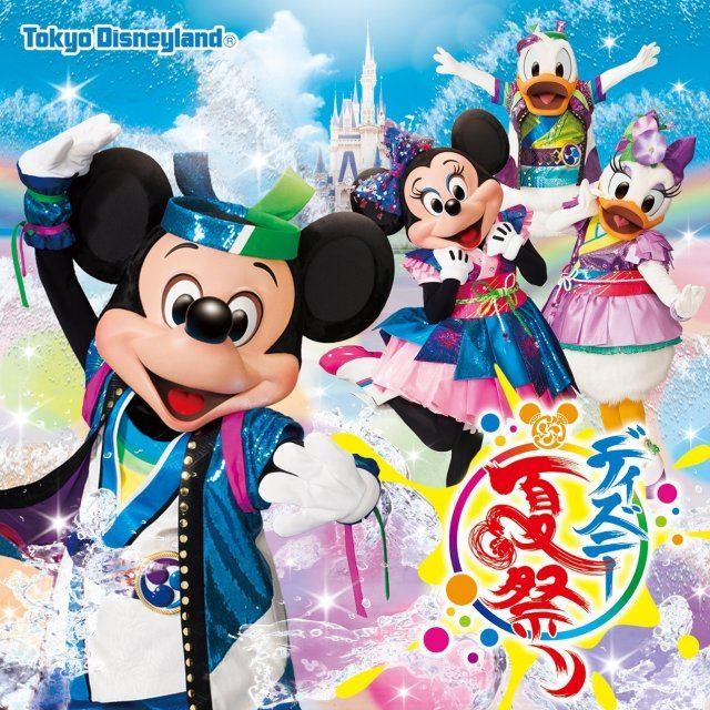 Disney Natsu Matsuri 2017 Tokyo Disneyland