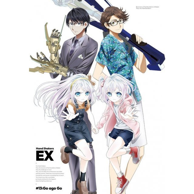 Hand Shakers Ex [Blu-ray+CD]