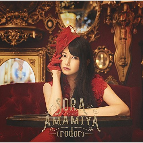 Irodori [CD+DVD Limited Edition]