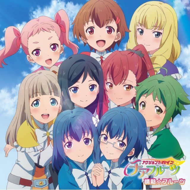 Jonetsu Fruits (Action Heroine Cheer Fruits Intro Theme) [CD+DVD Limited Edition]