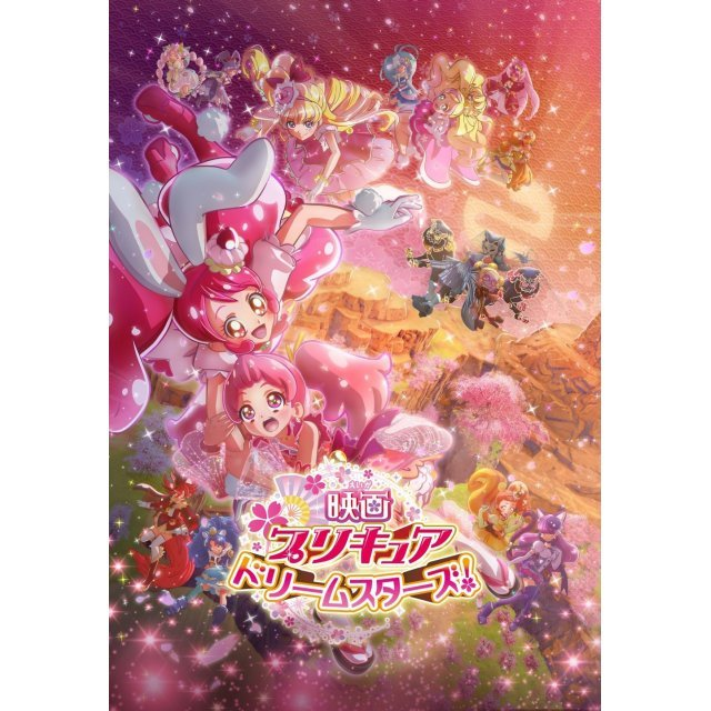 Pretty Cure Dream Stars! [DVD Special Edition]