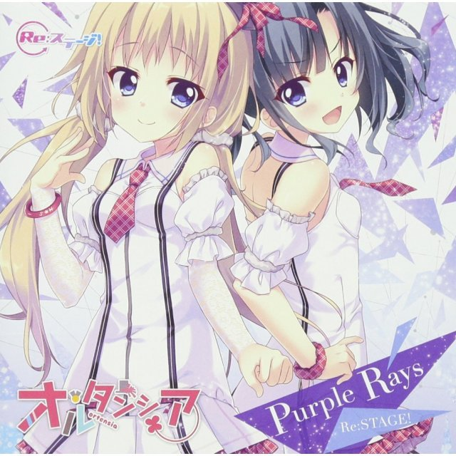 Purple Rays [CD+DVD Limited Edition]