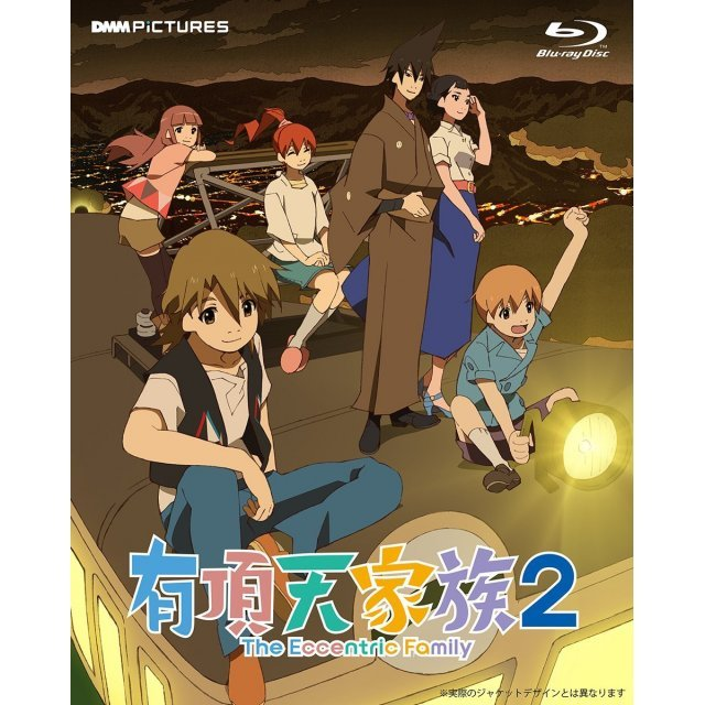 The Eccentric Family 2 Blu-ray Box Part 1 Of 2 [2Blu-ray+CD]