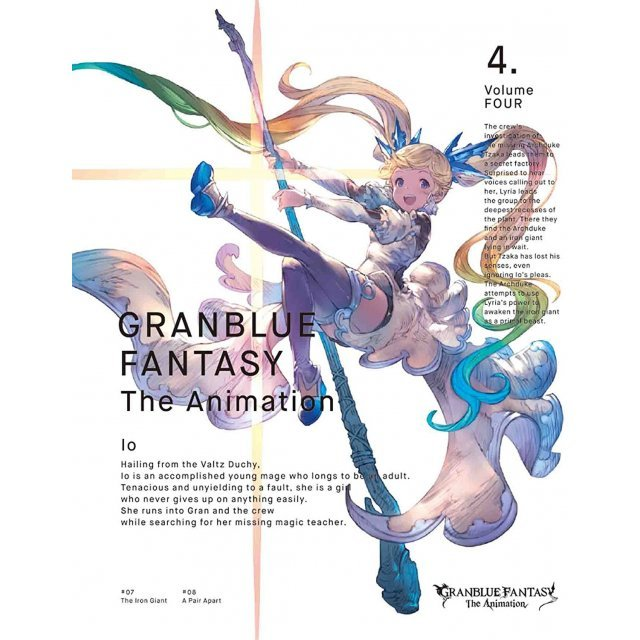 Granblue Fantasy The Animation Vol.4 [Limited Edition]