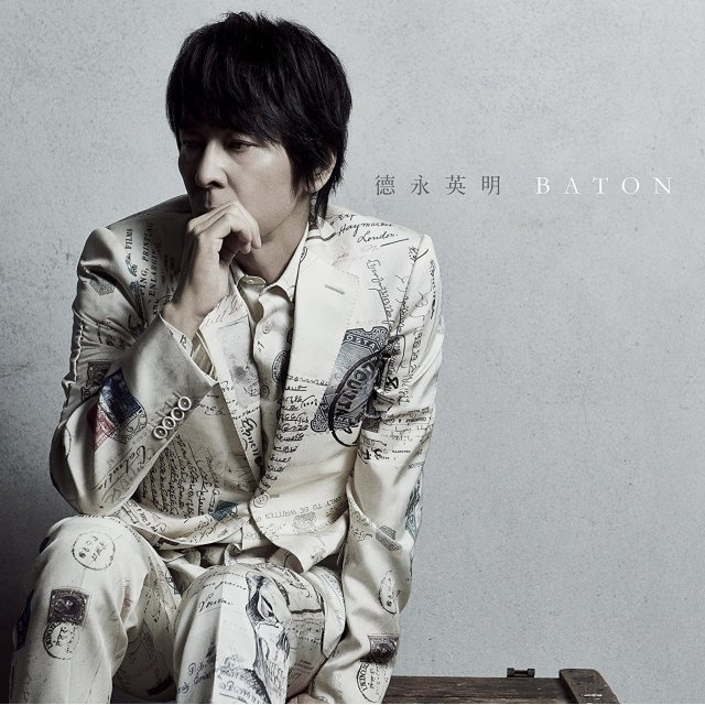 Baton [CD+DVD Limited Edition Type A]