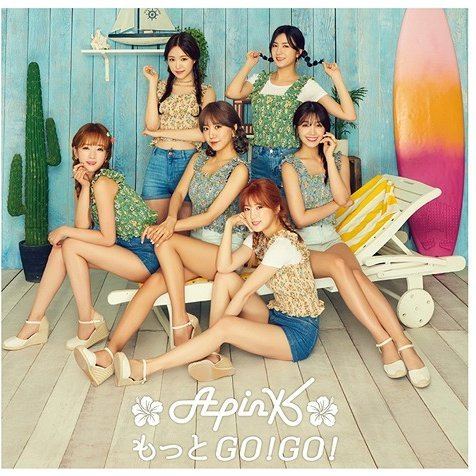 Motto Go! Go! - Eunji Ver. [CD+DVD Limited Edition Type A]