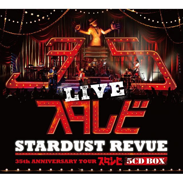 Stardust Revue 35th Anniversary Tour Sta Rebi [Limited Edition]