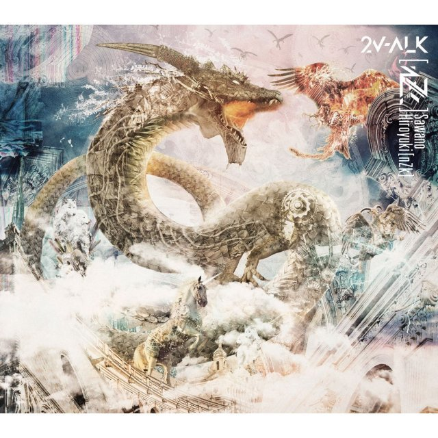 2V-ALK [CD+Blu-ray Limited Edition]
