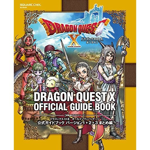 Dragon Quest X All In One Package Official Guide Book Version 1 + 2 + 3 Summary