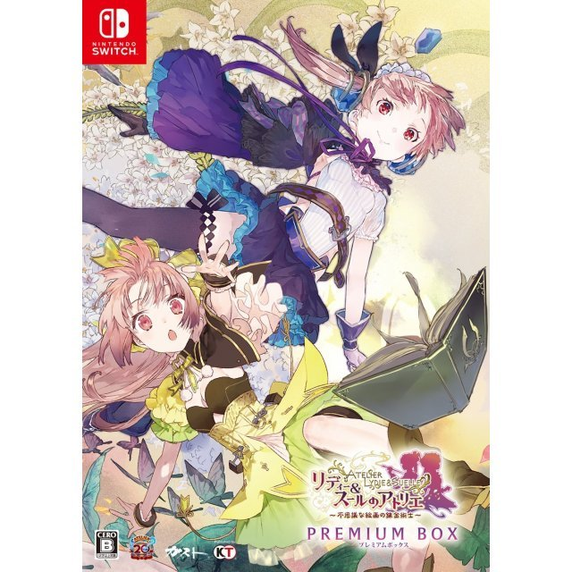 Atelier Lydie & Soeur: Alchemists of the Mysterious Painting [Premium Box]