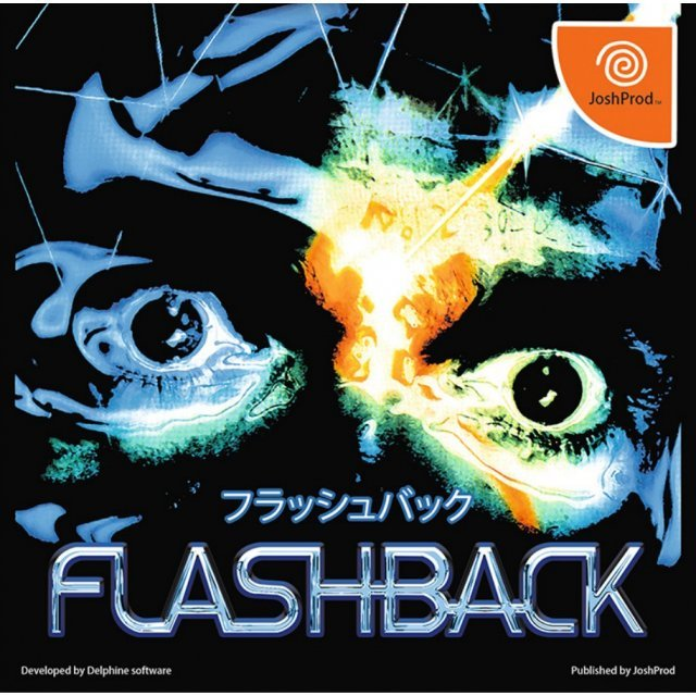 Flashback - Play-Asia.com Exclusive