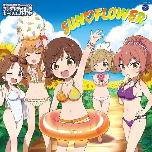 Idolmaster Cinderella Girls Little Stars - The Idolm@ster Sun Flower