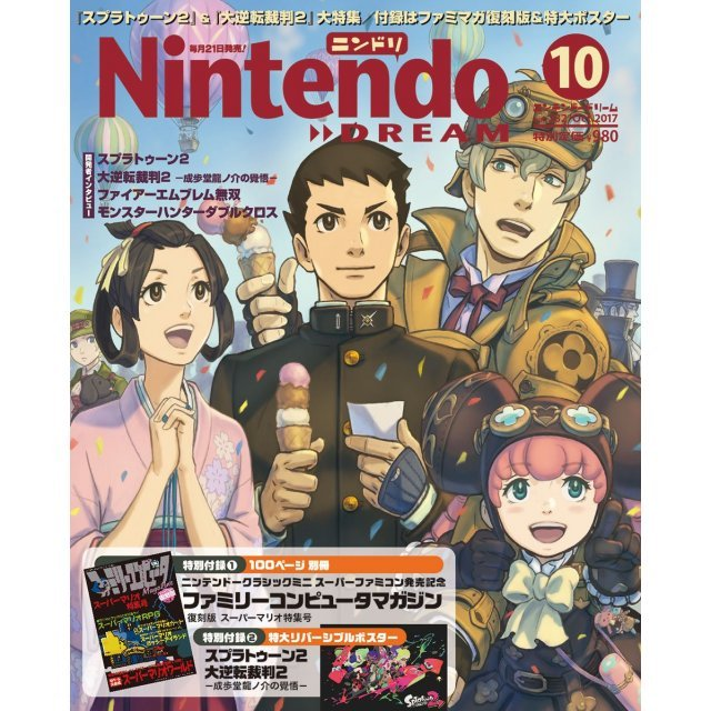 Nintendo Dream October 2017 - Issue