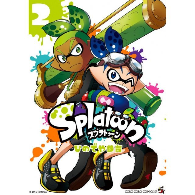 Splatoon 2 (Tentomushi Comics)