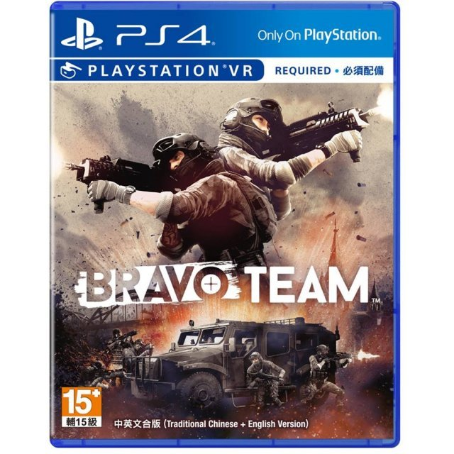 Bravo Team (English & Chinese Subs)