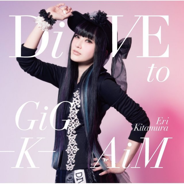 DiVE To GiG - K - AiM [CD+DVD Limited Edition]