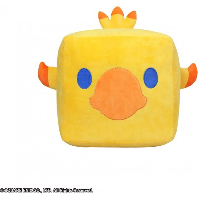 Final Fantasy Square Cushion: Chocobo