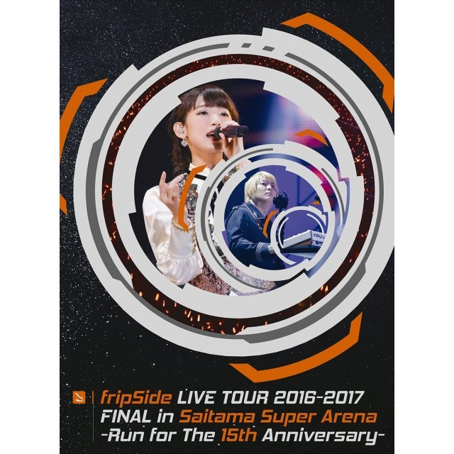 Fripside Live Tour 2016-2017 Final In Saitama Super Arena: Run For The 15th Anniversary [Limited Edition Type A]