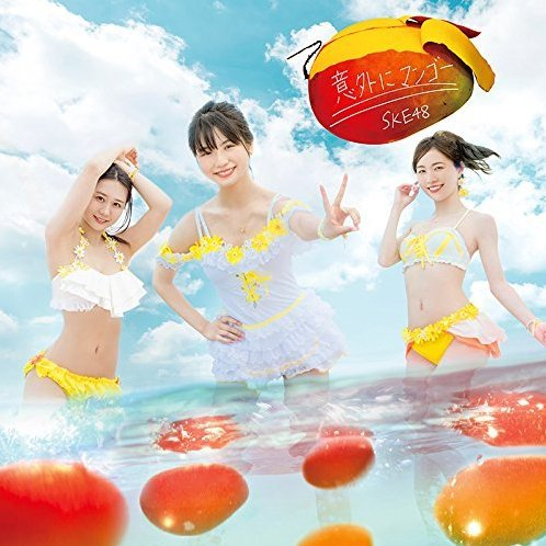 Igai Ni Mango [CD+DVD Limited Edition Type A]