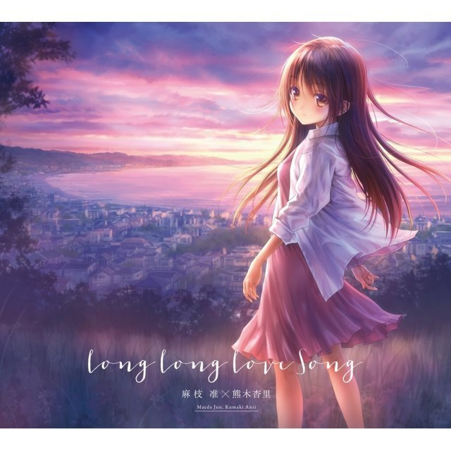Long Long Love Song [CD+DVD Limited Edition]