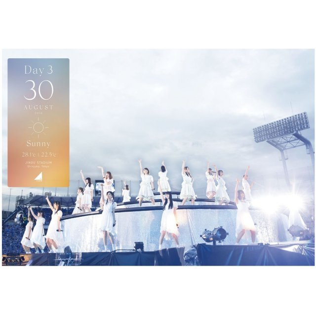 Nogizaka46 4th Year Birthday Live 2016.8.28-30 Jingu Stadium Day 3