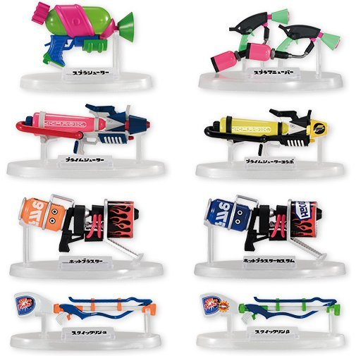 Splatoon 2 Weapon Collection (Set of 8 pieces)