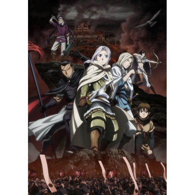 The Heroic Legend Of Arslan (Arslan Senki) Blu-ray Box - Oto Dakkan Ketsui Hen