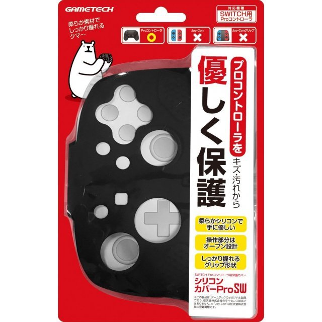 Silicone Protective Cover for Nintendo Switch Pro Controller (Black)