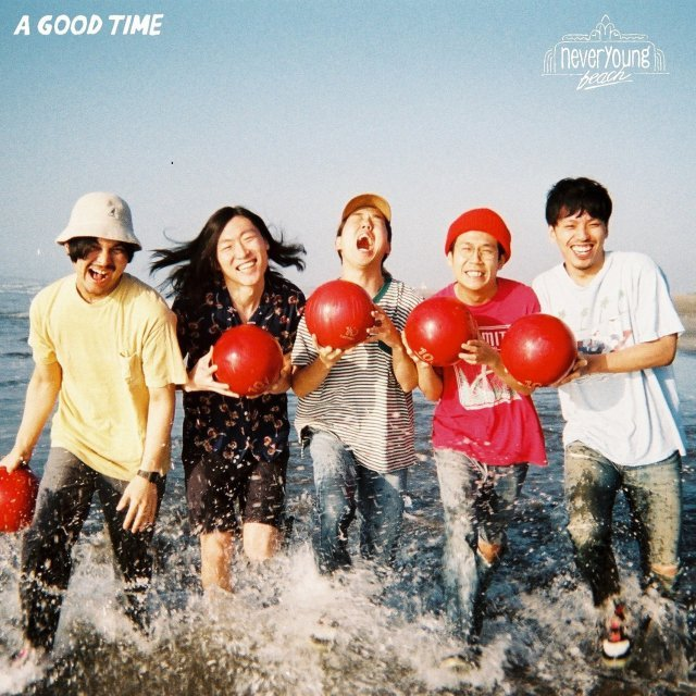 A Good Time [Cardboard Sleeve (mini LP)]