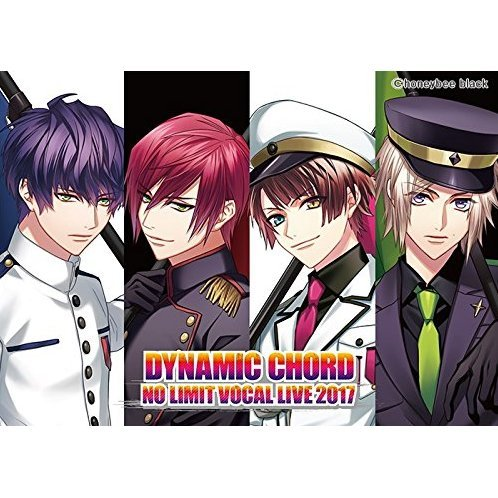 Dynamic Chord No Limit Vocal Live 2017