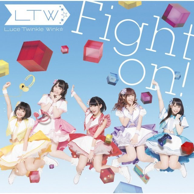 Fight On (Gamers Outro Theme) [CD+DVD Limited Edition]