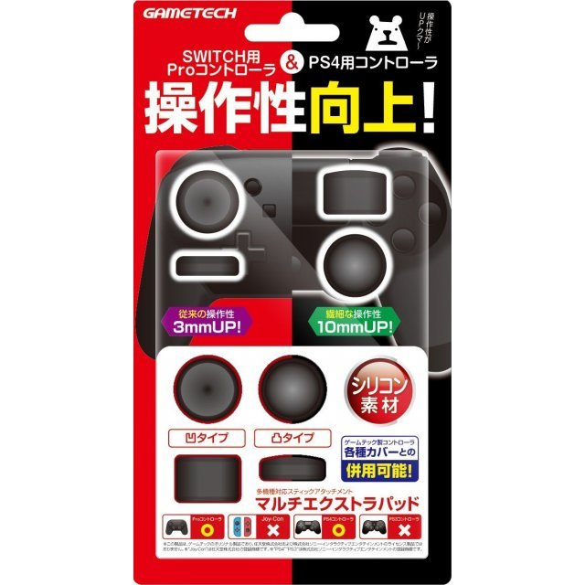 Multi Extra Pad for PlayStation 4 & Nintendo Switch (Black)