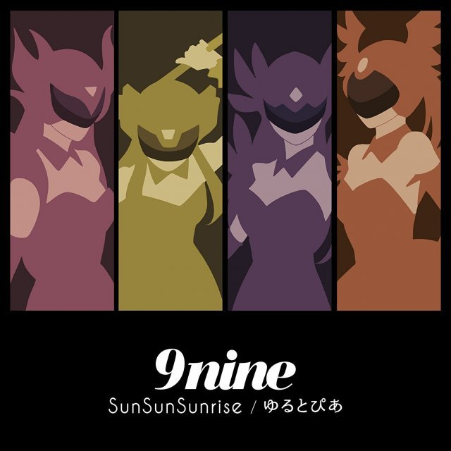 SunSunSunrise / Yurutopia [CD+DVD Limited Illustration Cover Edition]