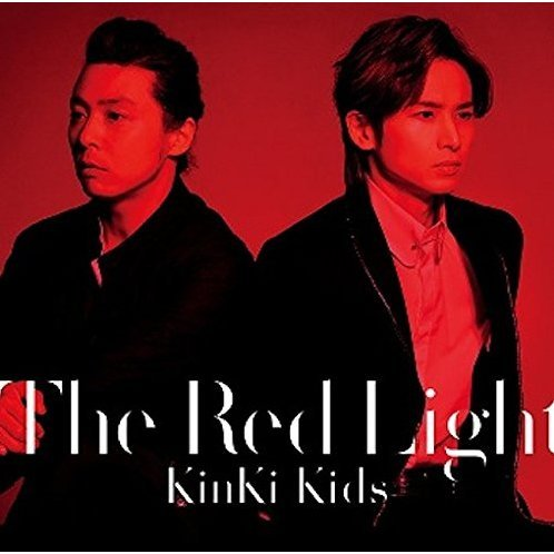 The Red Light [CD+DVD Limited Edition Type A]
