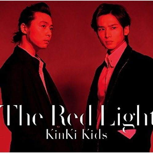 The Red Light [CD+DVD Limited Edition Type B]