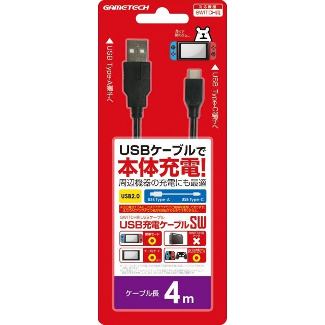 USB Charging Cable for Nintendo Switch (4m)