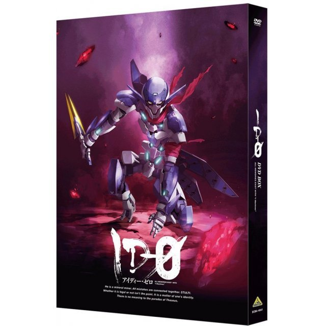 Id-0 Dvd Box [Limited Edition]