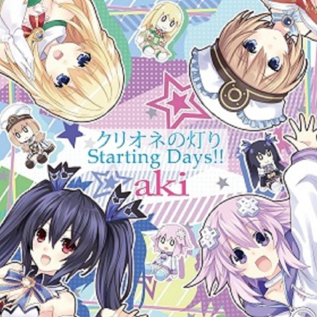 Clione No Akari / Starting Days [Neptune Edition]