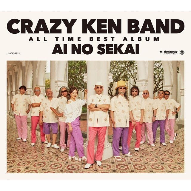 Crazy Ken Band All Time Best Album - Ai No Seka [3CD+2DVD Limited Edition]