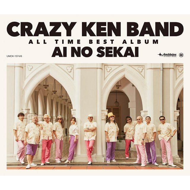 Crazy Ken - Band All Time Best Album Ai No Sekai