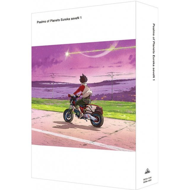 Eureka Seven Blu-ray Box 1 [Limited Edition]