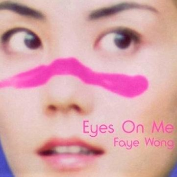 Eyes On Me [Limited Edition]