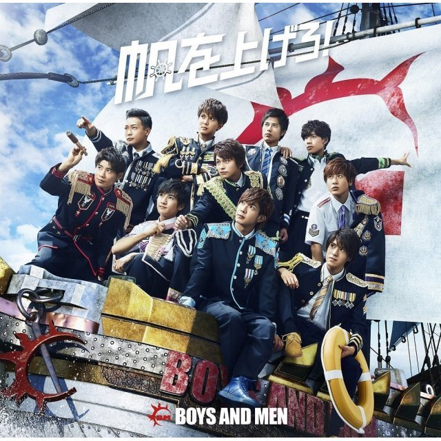 Ho Wo Agero [CD+DVD Limited Edition Type B]