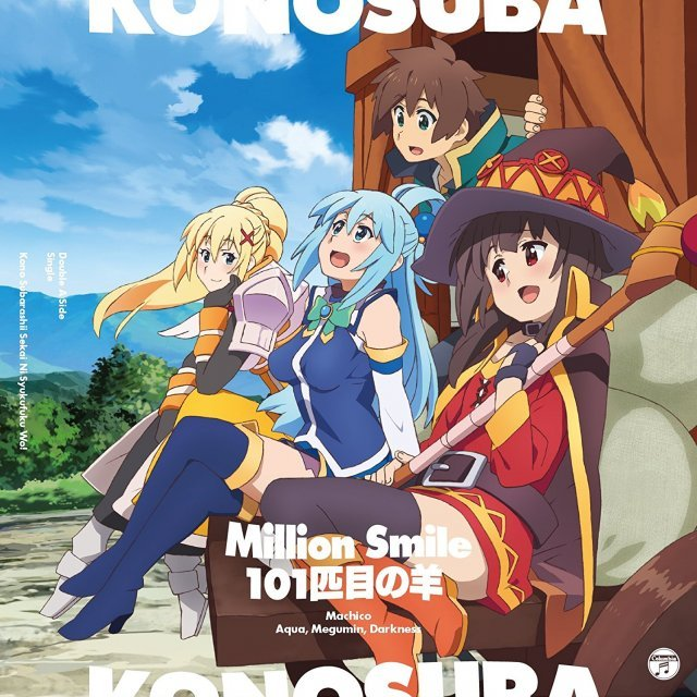 Kono Yokubukai Game Ni Shinpan Wo - KonoSuba (Main Theme Single Million Smile / 101 Pikime No Hitsuji)