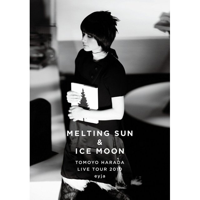 Melting Sun & Ice Moon